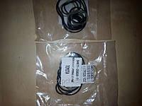 Ремкомплект гидравлического насоса 04671-20830-71, Repair kit hydraulic pump 04671-20830-71