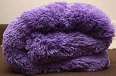 Сиреневый меховое плед-покрывало с длинным ворсом 150*200, фото 3