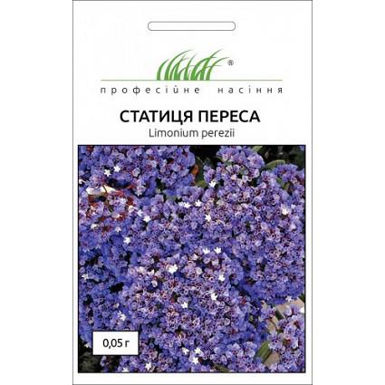Семена статицы переса фиолетовая 0,05 г, Hем Zaden