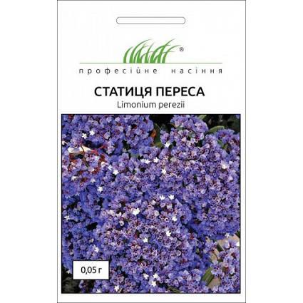 Семена статицы переса фиолетовая 0,05 г, Hем Zaden, фото 2