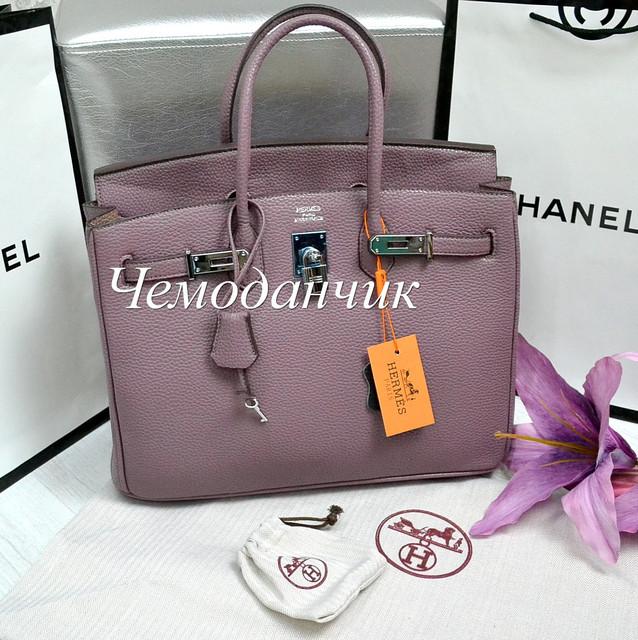 b32ae45e69d6 ЧЕМОДАНЧИК - самые красивые сумочки по самой приятной цене ...