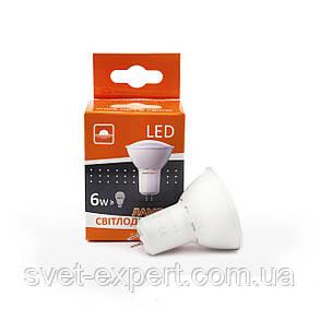 Светодиодная лампа Евросвет G-6-4200-GU5.3 6W 4200K GU5.3 220V , фото 2