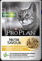 PRO PLAN® NUTRISAVOUR® Sterilised для стерилизованных кошек с курицей в соусе 85г
