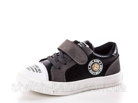 Детская спортивная обувь оптом. Детские кеды бренда Paliament для мальчиков (рр. с 26 по 31), фото 2