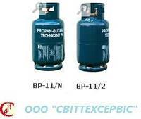 Баллоны для погрузчиков без мультиклапана BP-11/N, 27л