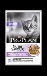 PRO PLAN® NUTRISAVOUR® Junior для котят с индейкой в соус 85г