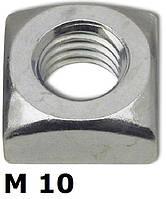 DIN 557 - Нержавеющая гайка квадратная М 10