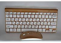 Беспроводная Клавиатура с мышкой ZYG902 + подарок коврик для мышки, фото 1