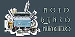 Мото Бензо Мукачево