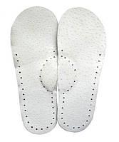 Стельки  кожаные 27 - 17,5 см для тапочек для детей (Польша)