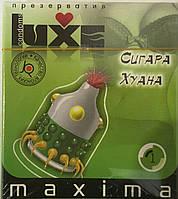 """Презервативи с усиками LUXE MAXIMA """"Сигара хуана"""" 1 шт."""