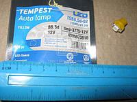 Лампа LED панель приборов, подсветки кнопок T5B8,5d-02 (1SMD) W1.2W  B8.5d  желтая 12V  (арт. tmp-37T5-12V)