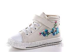 Детская обувь оптом. Детская демисезонная обувь бренда Paliament для девочек (рр. с 26 по 31)