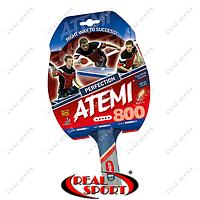 Ракетка для настольного тенниса Atemi 800*****