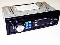 АвтомагнитолаMp3 GT-660U