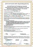 Камин 700 ВТ 900х600 Керамический обогреватель БЕЖЕВЫЙ с конвекционной решоткой и терморегулятором, фото 6