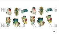 Слайдер дизайн Nila A-0041 водные наклейки для ногтей
