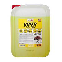 Автошампунь для бесконтактной мойки Nowax 22кг(20л) Viper активная пена (NX20111)
