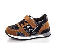 Детская обувь оптом от производителя. Детская спортивная обувь бренда Paliament для мальчиков (рр. с 26 по 31)