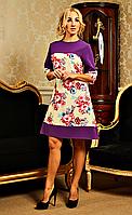 Платье - трапеция повседневное женское