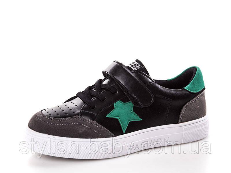 Детская спортивная обувь оптом. Детские кеды бренда Paliament для мальчиков (рр. с 32 по 37)