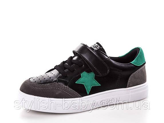 Детская спортивная обувь оптом. Детские кеды бренда Paliament для мальчиков (рр. с 32 по 37), фото 2