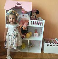 """Кукольный домик """"Сказочный"""""""