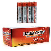 Батарейка Наша сила G2 Plus (мизиньчик) R3 (AAA)