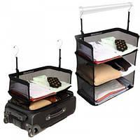 Органайзер для путешествий Shelves to Go, полка органайзер для чемодана