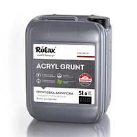 Грунтовка акриловая «Акрил Грунт» Premium 2 л Rolax