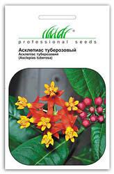 Семена асклепиаса туберозовый оранжевый 0,1 г, Hем Zaden