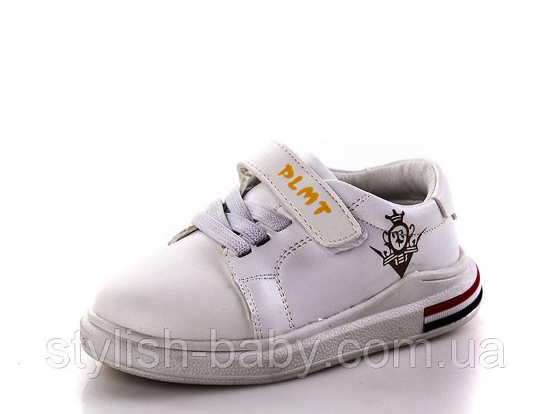 Детская спортивная обувь оптом. Детские кеды бренда Paliament для мальчиков (рр. с 21 по 26)