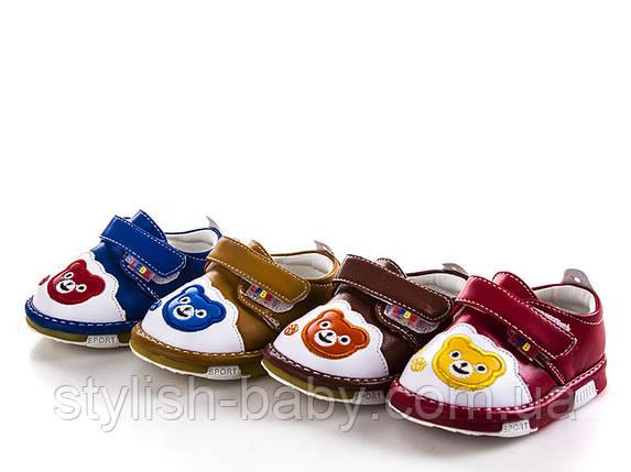 Детская обувь оптом. Детские пинетки бренда Paliament для мальчиков (рр. с 14 по 18), фото 2
