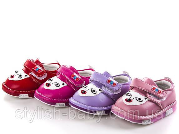 Детская обувь оптом. Детские пинетки бренда Paliament для девочек (рр. с 14 по 18), фото 2