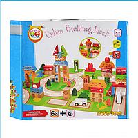 ДЕРЕВЯННАЯ ИГРУШКА ГОРОДОК MD 0679, развивающая игрушка для детей, обучающая игра