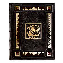 """Книга в шкіряній палітурці """"Мудрість століть"""" (М1) (Тисячоліть)"""