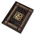 """Книга """"Мудрость веков"""" (М1) (Тысячелетий), фото 4"""