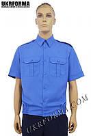 Сорочка формена синя короткий рукав