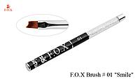 """Кисть FOX # 01 """"Smile"""""""