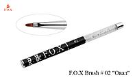 """Кисть FOX # 02 """"Овал"""""""