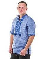 Синяя мужская вышитая рубашка со стойкой и коротким рукавом