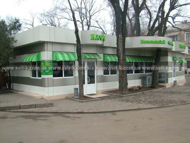 """ООО """"Фасад-проект"""" алюминивые композитные панели на фасаде кафе"""