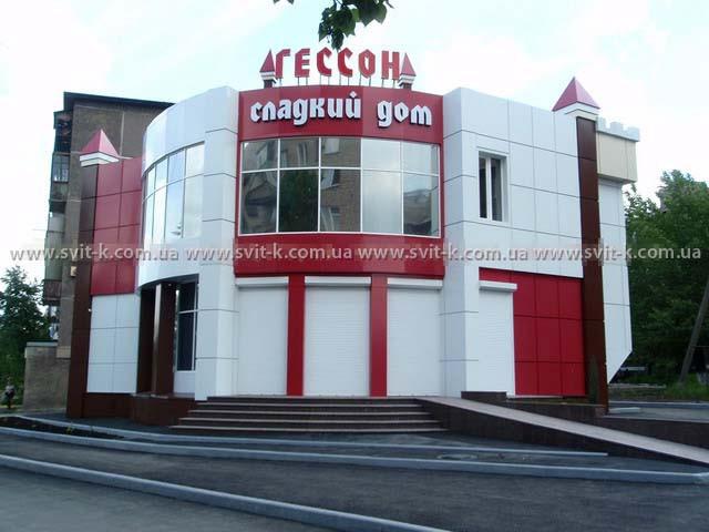 СПД Пушкарская - алюминиевые композитные панели на фасаде развлекательного центра