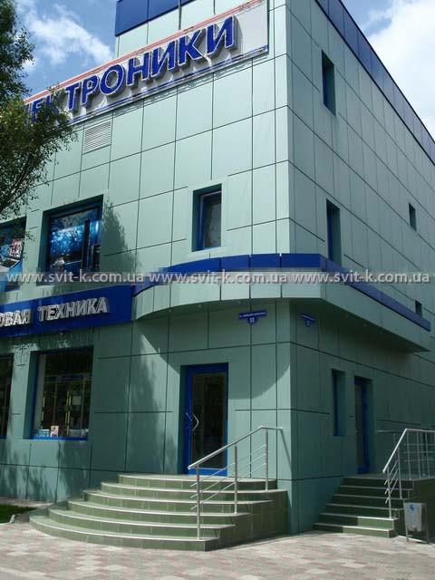 СПД Пушкарская - алюминиевые композитные панели в фасадном строительстве коммерческой недвижимости