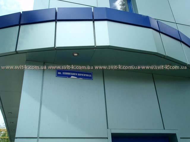 СПД Пушкарская - алюминиевые композитные панели в фасадных элементах
