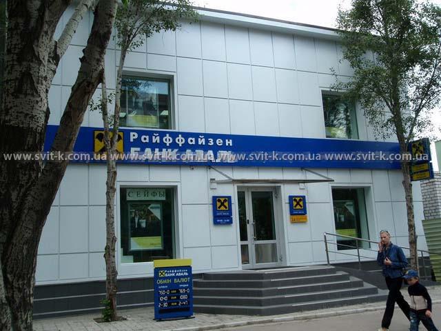 Алюминиевые композитные панели в фасадном строительстве