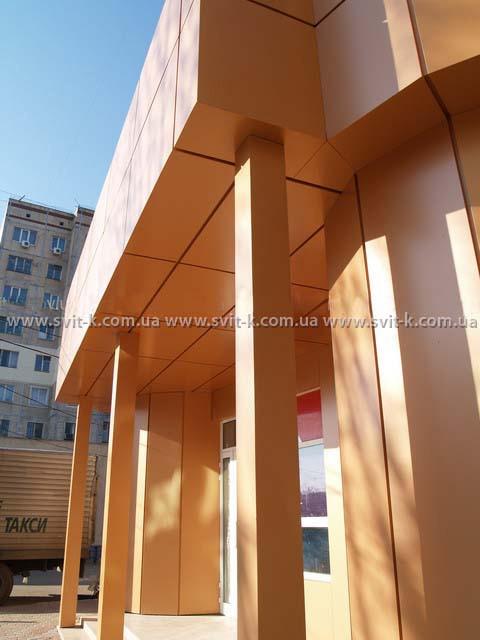 СПД Капелюшный - алюминиевые композитные панели в фасадном строительстве