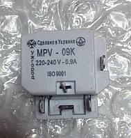 Реле пусковое MPV 0.9 А для холодильника