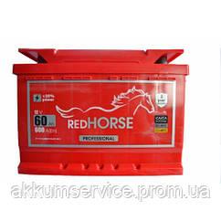 Аккумулятор автомобильный Red Horse Professional 60AH R+ 600A