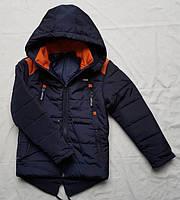 Куртка детская на мальчика весна/осень (демисезон) с капюшоном (7-12 лет) оптом со склада